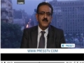 [16 July 2012] Revolution in Egypt has created changes - English