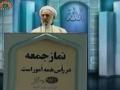 [13 July 2012] Tehran Friday Prayers - خطبہ نماز جمعہ تہران - حجت الاسلام صدیقی - Urdu
