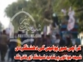 Police teargas shelling in Karachi to disperse Shia protestors - Urdu