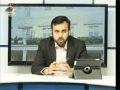 Justice For Bahrain - Talk Show by Ahlebait Tv London - Urdu