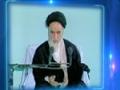 امام خمینی (ره): عارف حقیقی Imam Khomeini (ra): Real Arif - Farsi