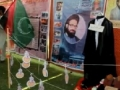 Shaheed Foundation Pakistan Participation at Quran O Sunnat Conference, Lahore - 1 July 2012 - Urdu