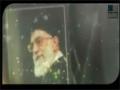 Imam Sayed Ali Khamenei - Rahbar [Persian Music]
