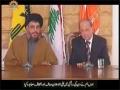 [18 July 2012] سیّد حسن نصرالله - Syed Hasan Nasrollah - Urdu