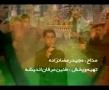 Majid Ramezanzada Part 5 0f 5 - Persian Nauha