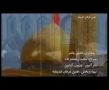 Majid Ramezanzada Part 1 - 5 - Persian Nauha