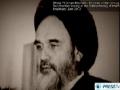[DOCUMENTARY] Imam Khomeini : Reformer of the Century - English