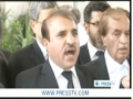 [23 July 2012] Pakistan Supreme Court takes up petitions against contempt law - English