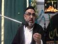 [Ramadhan 2012][2] قربت الہی کے آثار H.I. Ali Murtaza Zaidi - Urdu