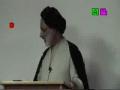 [Ramadhan 2012][4] تفسیر سورۃ حجرات Tafseer Surah Hujjarat - H.I. Askari - Urdu