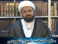 [2] شرح خطبہ شعبانیہ Sharhe Khutbae Shabania - H.I. Muhammad Amin Shaheedi -  Urdu