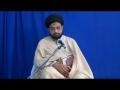 [Ramadhan 2012][5] Tafseer Surah-e-Mulk - Moulana Taqi Agha -  Urdu
