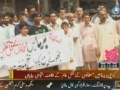 MWM Protest in Karachi against Muslims Massacre in Myanmar - 27JUL12 - Urdu