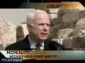McCain confuses Iran with Saudia supported AlQaeda - English