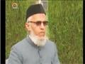 [23 July 2012] TV Ad نہج البلاغہ - Peak of Eloquence - Urdu
