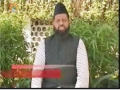 [24 July 2012] TV Ad نہج البلاغہ - Peak of Eloquence - Urdu