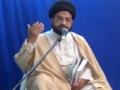 [Ramadhan 2012][7] Tafseer Surah-e-Mulk - Moulana Taqi Agha - Urdu