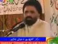 [CLIP] زمانے کے یزید کو پہچانو Ustaad Syed Jawad Naqavi - Urdu