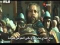 مسلسل المختار الثقفي - أعلان 2012 جديد - Arabic