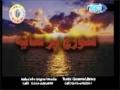 [1] Movie سورج پر سایہ - Sooraj Per Saya - Urdu