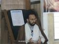 H.I. Sadiq Raza Taqvi - رمضان میں روزہ رکھنے کے اثرات - Urdu