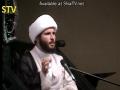 [Ramadhan 2012][10] Wafate Hazarat Khadija (s.a) - Sh. Hamza Sodagar - English