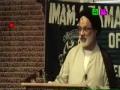 [Ramadhan 2012][11] تفسیر سورۃ حجرات Tafseer Surah Hujjarat - H.I. Askari - Urdu