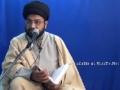 [Ramadhan 2012][11] Tafseer Surah-e-Mulk - Moulana Taqi Agha - Urdu