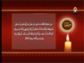 Hadith e Noor 02 - Hazrat Khadija (s.a) - Arabic Urdu