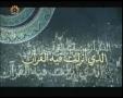 [31 July 2012][11] مہمان خدا - Guests Of God - Urdu