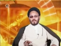 [01 Aug 2012][25] آج کا پیغام - Message of the day - Urdu