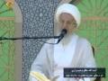 سرچشمه های طلاق Causes of Divorce - آیت الله مکارم شیرازی - Farsi