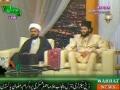 PTV: رمضان پاکستان H.I. Asghar Askari Deputy Secretary General MWM Punjab - Urdu