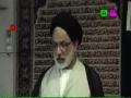 [Ramadhan 2012][13] تفسیر سورۃ حجرات Tafseer Surah Hujjarat - H.I. Askari - Urdu