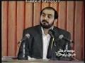 دین را چگونہ گزارش کنیم - Din Ra chegoone gozaresh Konim - Rahim Pour Azghadi - Farsi
