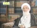 صلح امام حسن علیه السلام - آیت اللہ نوری ھمدانی - Farsi