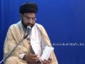 [Ramadhan 2012][14] Tafseer Surah-e-Mulk - Moulana Taqi Agha - Urdu