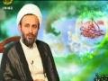 Story on Wiladate of Imam Hasan[as] - Agha Panahiyan - IRIB Clip - Farsi