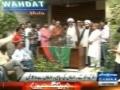 Samaa News : MWM & MQM Press Conference at Al-Arif House, Islamabad  Urdu