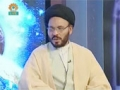 [05 Aug 2012][16] مہمان خدا - Guests Of God - Urdu