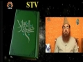 [02 Aug 2012] نہج البلاغہ - Peak of Eloquence - Urdu