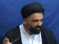 صلح امام حسن ع Sulahe Imam Hasan (a.s) - Allama Jawad Naqvi - *MUST WATCH* - Urdu