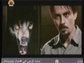 [13] سیریل روز حسرت - Serial : Day of Regret - Urdu