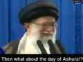 Shahadat of Imam Ali (a.s) recited by Vali Amr Muslimeen, Ayatullah Khamenei - Farsi sub English