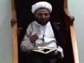 [Ramadhan 2012][11] Duaa, its Etiquette, and Responsibilities of Wives - H.I. Hurr Shabbiri - English