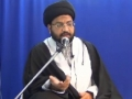 [Ramadhan 2012][Majlis 1] Adl Dar Nahjul Balagha - Moulana Taqi Agha - Urdu