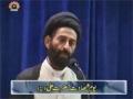 [10 Aug 2012](یوم شہادت حضرت علی (ع - Yom e Shahadat Ali (A.S) - Urdu
