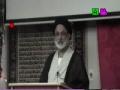 [Ramadhan 2012][23] تفسیر سورۃ حجرات Tafseer Surah Hujjarat - H.I. Askari - Urdu