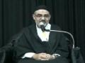 26 Ramadhan 2012 - Australia Lecture by H.I. Agha Ali Murtaza  Zaidi – Urdu