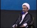 سخنراني شب بيست و ششم ماه رمضان - 24/05/1391 H.I. Ali Raza Panahian - Farsi